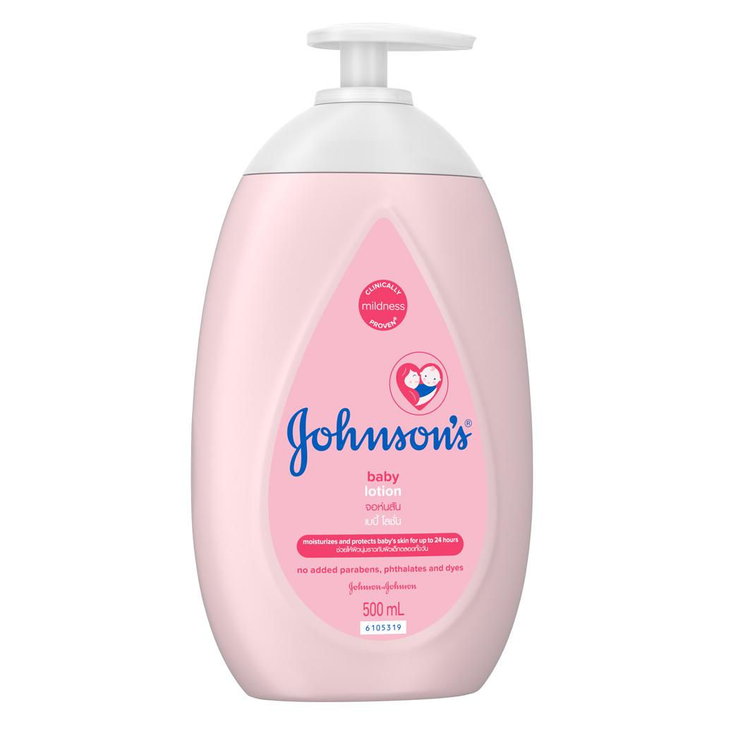 johnsons-baby-lotion-front.jpg